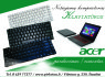 ACER nešiojamų kompiuterių klaviatūros, pardavimas remontas (1)