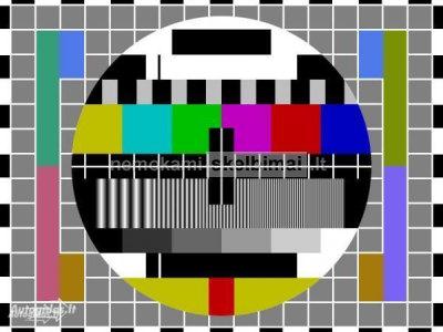 TV remontas Kaune 8 603 38889