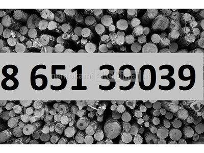 PASITARK PRIEŠ PARDUODAMAS MIŠKĄ SU 865139039