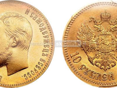 Brangiai perku Carines Auksines ir Sidabrines monetas. Tel. 8 605 45548