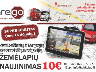 Greitas Lietuvos, Europos, pasaulio GPS navigacinių žemėlapių atnaujinimas, Šiauliai