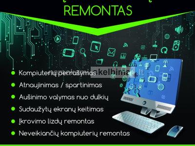Vilniaus Kompiuterių Remontas Fabijoniškėse, Šeškinėje